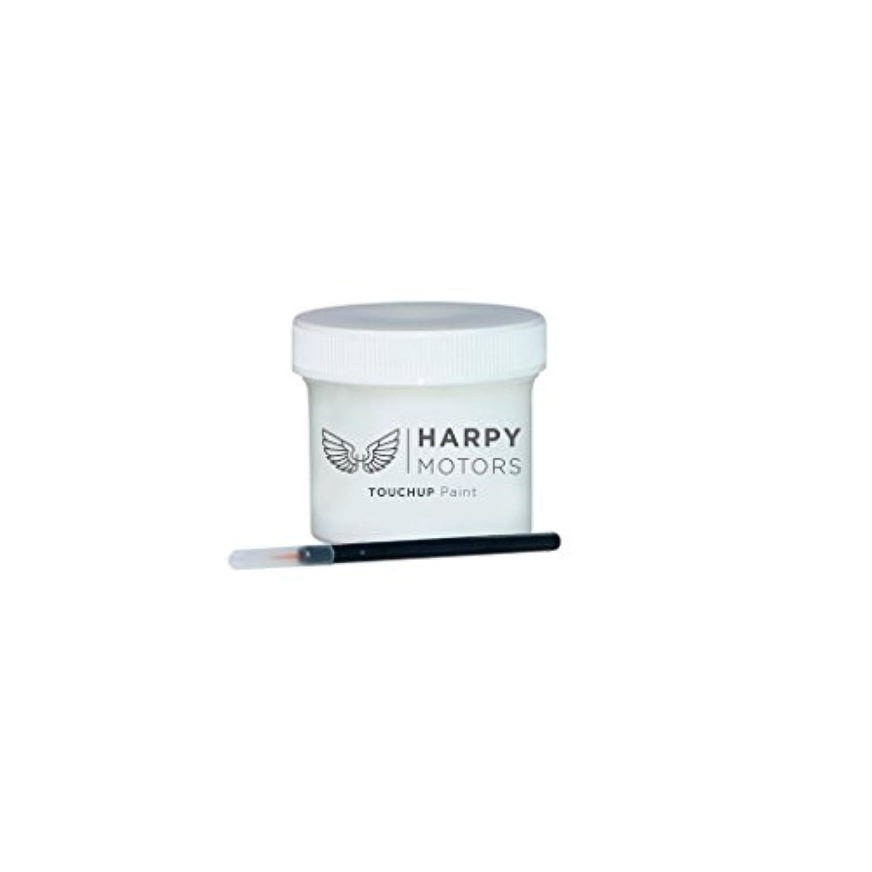 Harpy Motors 2012 – 2014フォルクスワーゲンTouareg lc9 a Pureホワイト自動車2ozタッチアップペイントwithブラシ – カラーマッチ保証