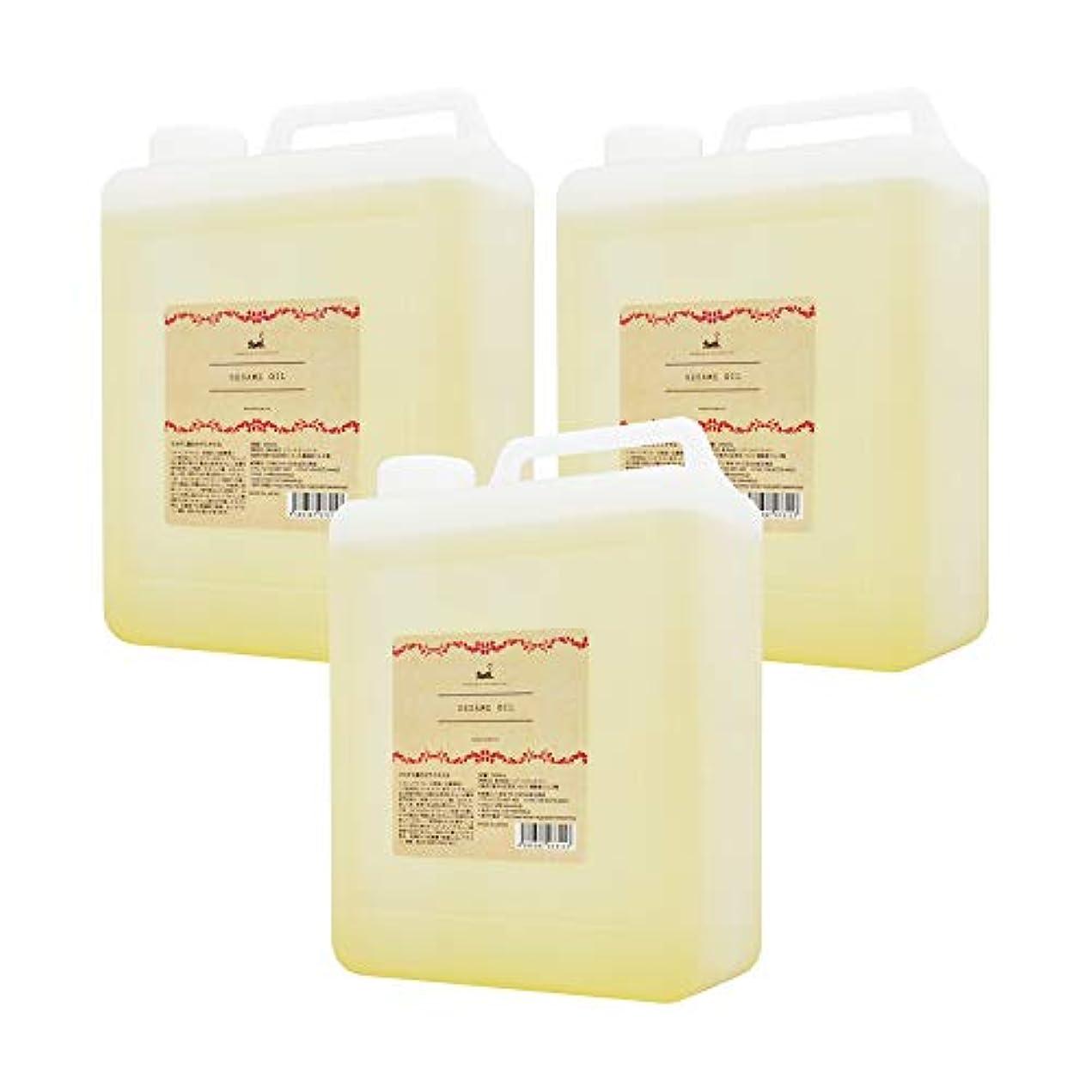 セサミオイル3000ml×3本セット (白ゴマ油/コック付) 高級サロン仕様 マッサージオイル キャリアオイル (フェイス/ボディ用) 業務用?大容量