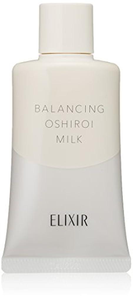 メタンシネマ軽くバランシング おしろいミルク 35g