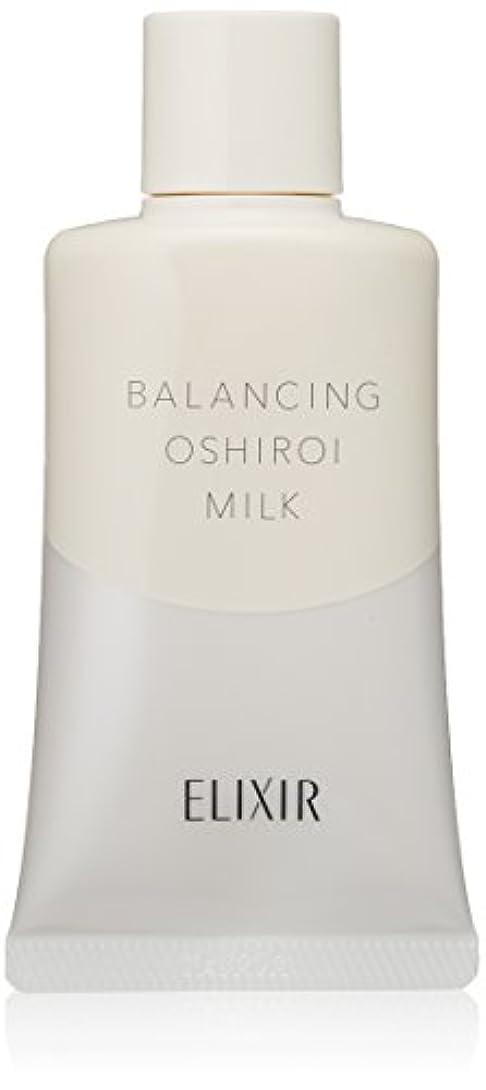 候補者きょうだい奪うELIXIR REFLET(エリクシール ルフレ) バランシング おしろいミルク 本体 単品 35g