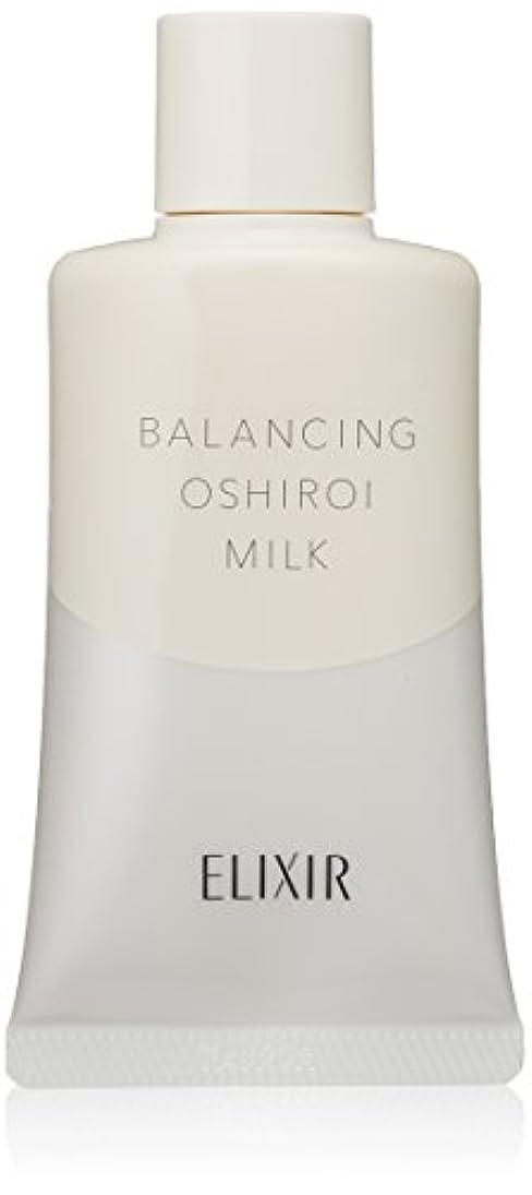 寝室文言火山のELIXIR REFLET(エリクシール ルフレ) バランシング おしろいミルク 本体 単品 35g