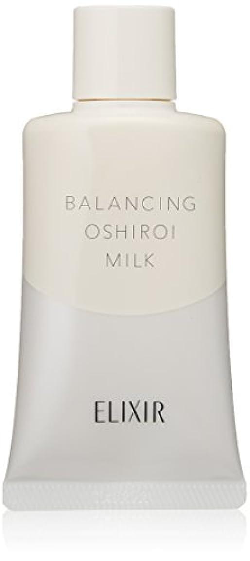 一過性ファイバフレキシブルバランシング おしろいミルク 35g