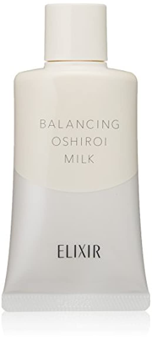 男性ベットピザELIXIR REFLET(エリクシール ルフレ) バランシング おしろいミルク 本体 単品 35g