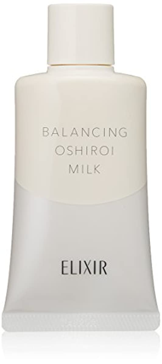 フィードオン病弱救援ELIXIR REFLET(エリクシール ルフレ) バランシング おしろいミルク 本体 単品 35g