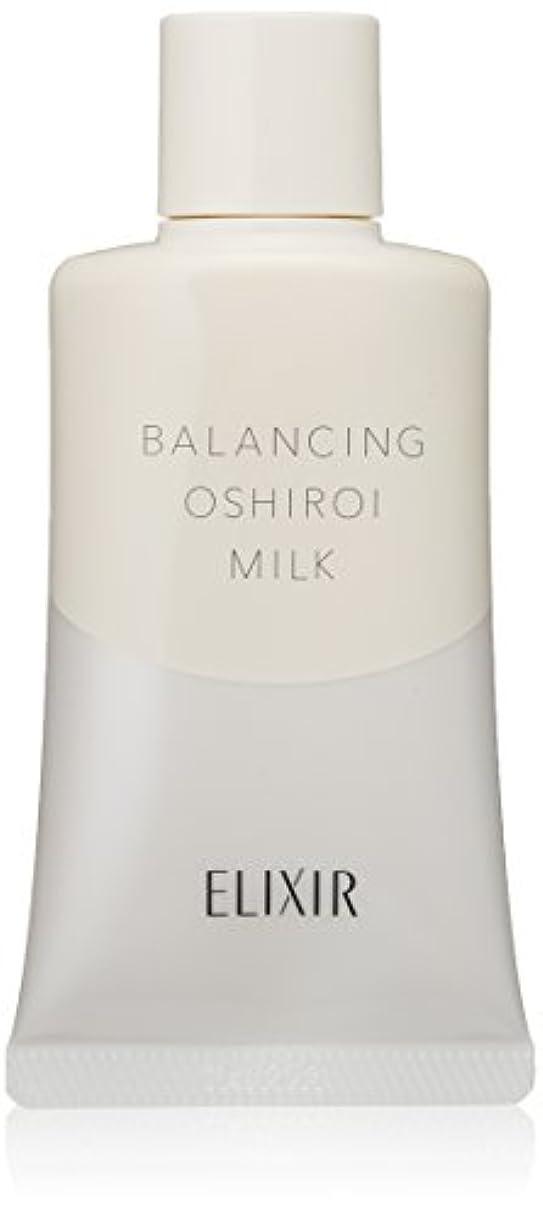 オレンジ保護するソフトウェアELIXIR REFLET(エリクシール ルフレ) バランシング おしろいミルク 本体 単品 35g