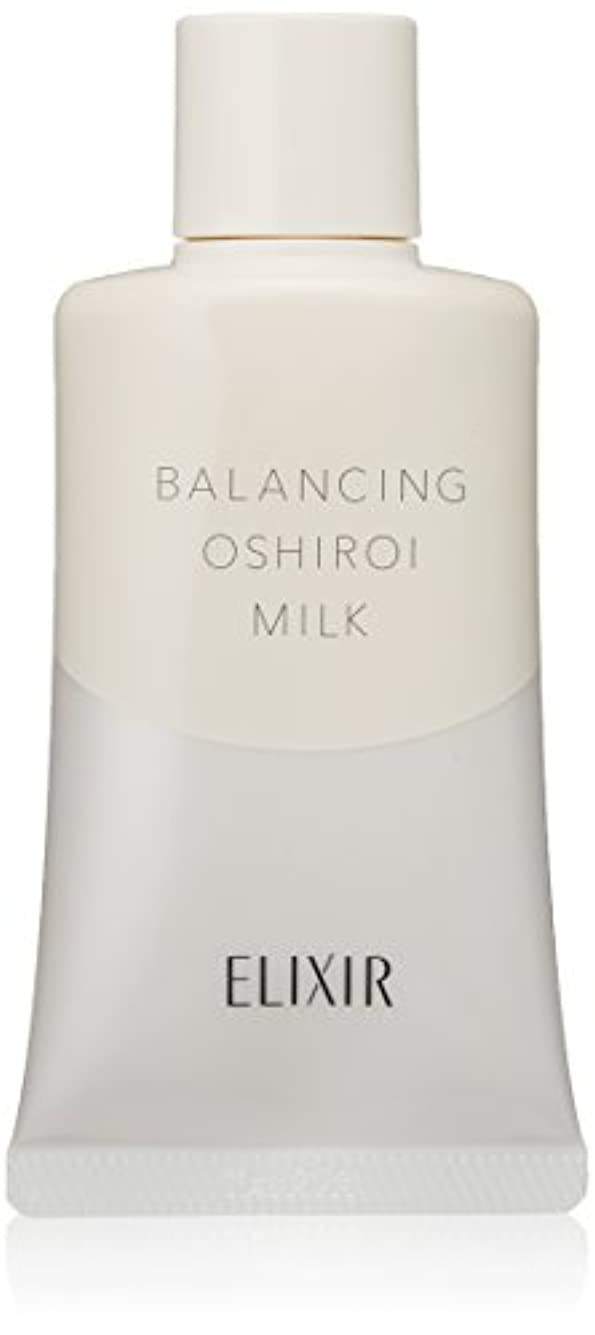 喜劇バックグラウンドエキスELIXIR REFLET(エリクシール ルフレ) バランシング おしろいミルク 本体 単品 35g