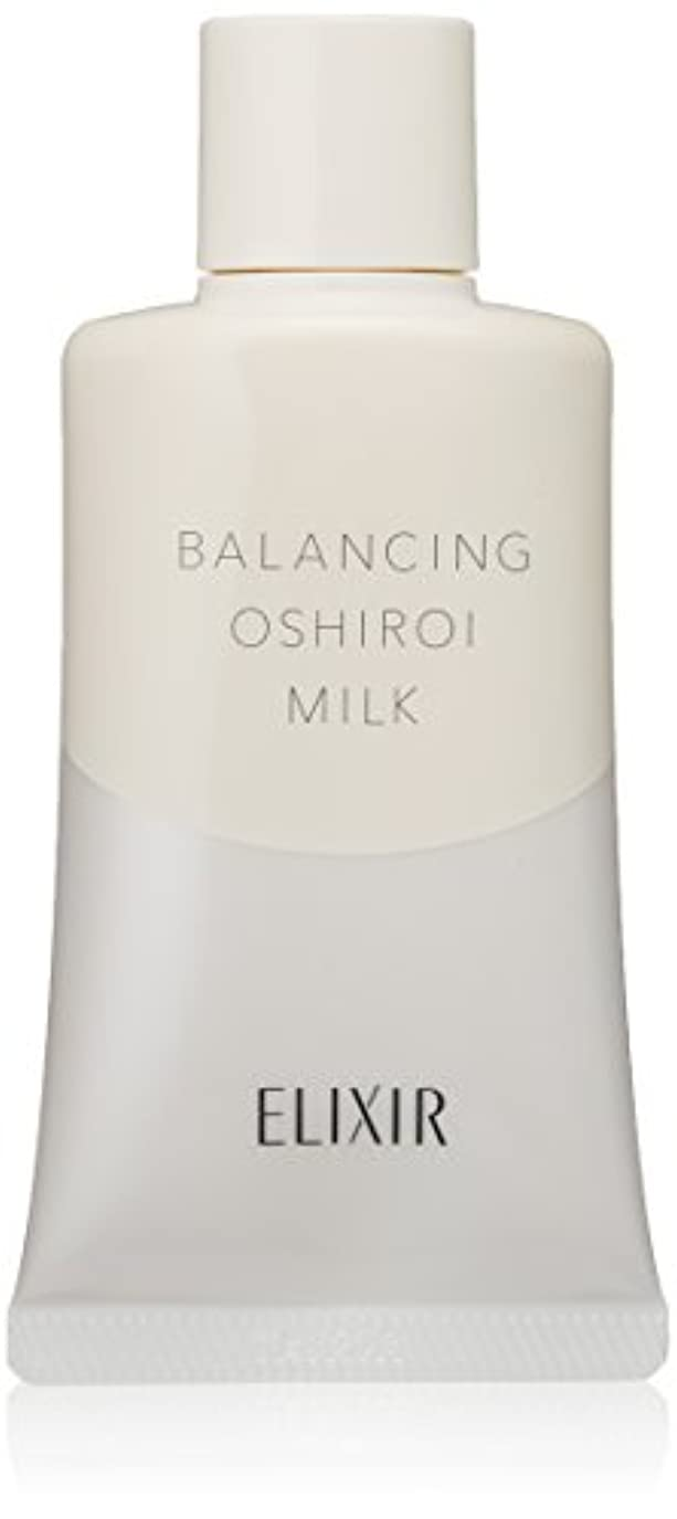 真夜中二度チャネルELIXIR REFLET(エリクシール ルフレ) バランシング おしろいミルク 本体 単品 35g