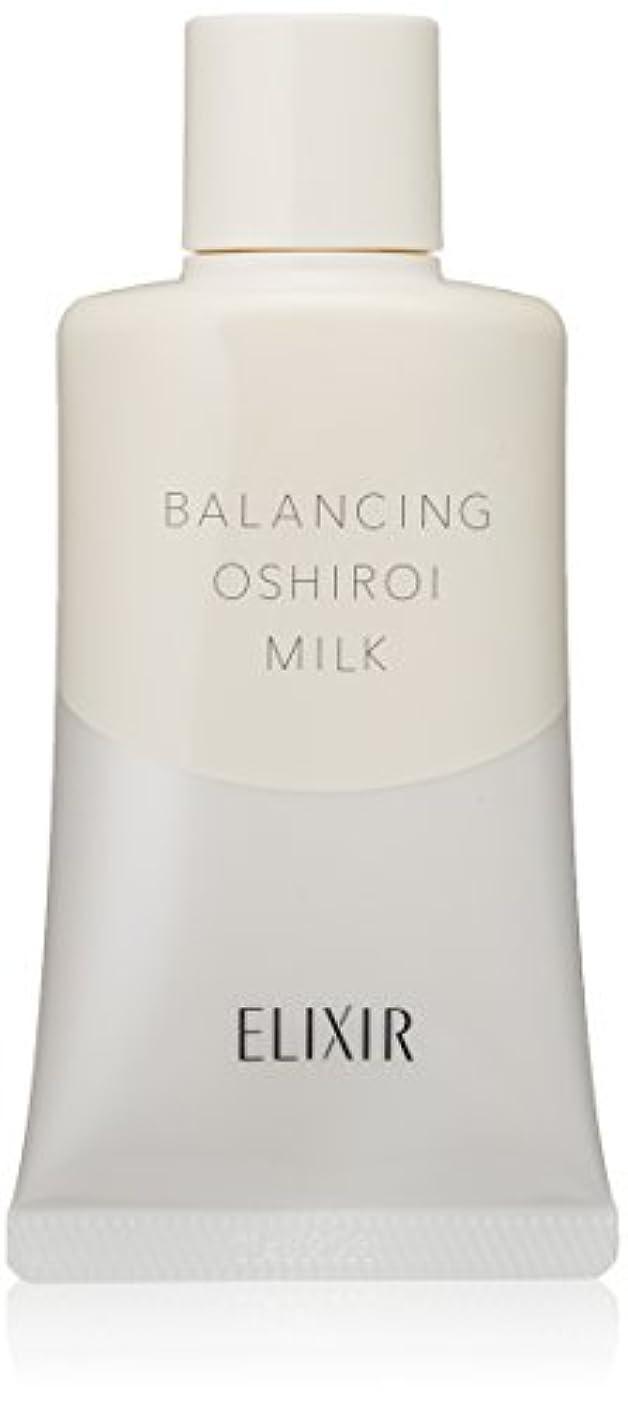 豊富八百屋検閲バランシング おしろいミルク 35g