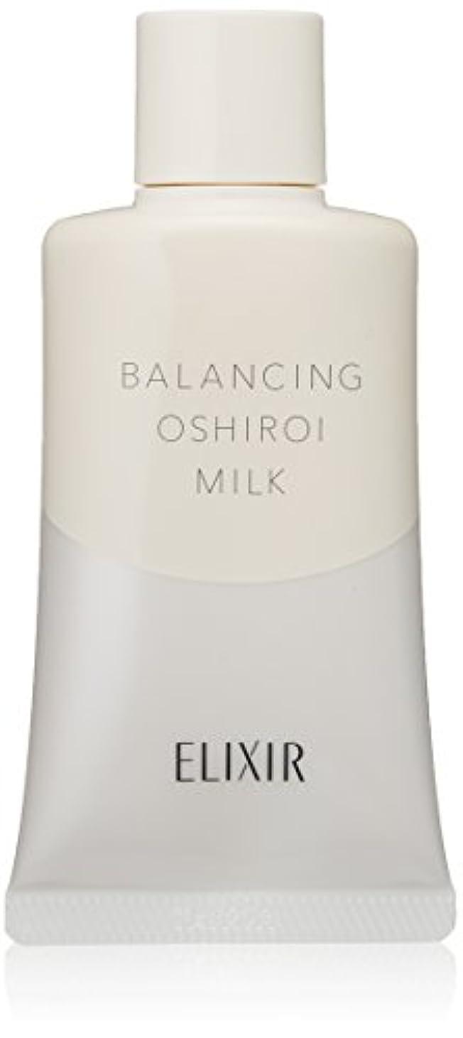 害信じられないポジティブバランシング おしろいミルク 35g