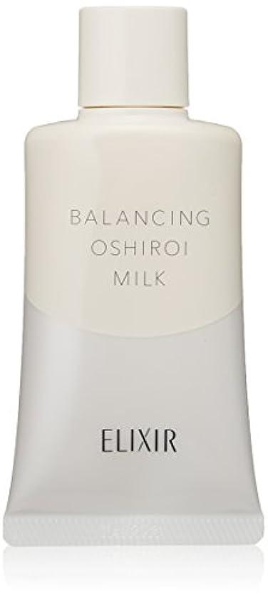 徐々にアルファベット特別なELIXIR REFLET(エリクシール ルフレ) バランシング おしろいミルク 本体 単品 35g