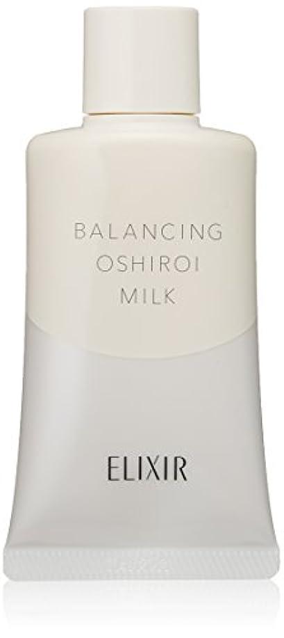 中級円形のまばたきELIXIR REFLET(エリクシール ルフレ) バランシング おしろいミルク 本体 単品 35g