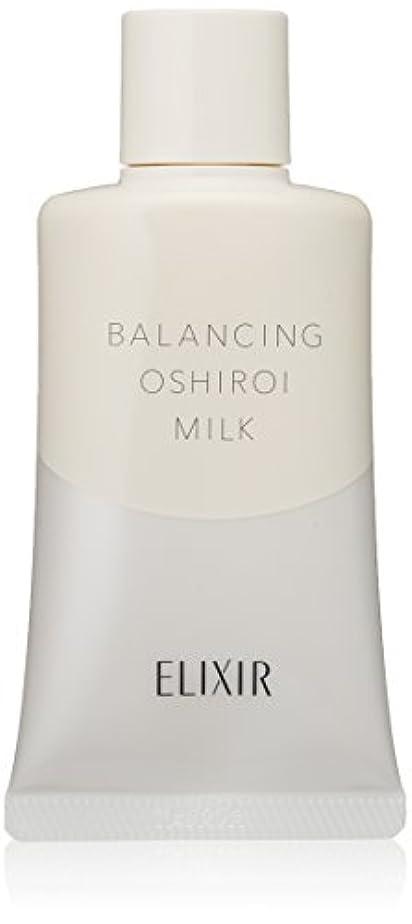 子供時代着る付けるELIXIR REFLET(エリクシール ルフレ) バランシング おしろいミルク 本体 単品 35g