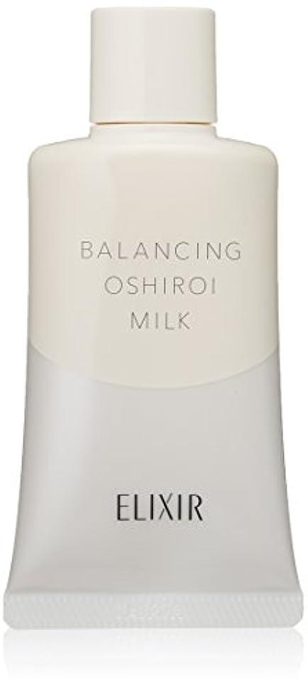 縁ダーリン海峡ひもELIXIR REFLET(エリクシール ルフレ) バランシング おしろいミルク 本体 単品 35g