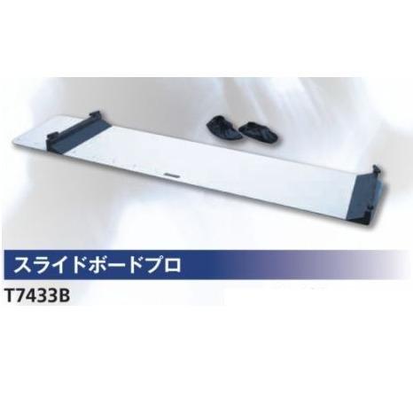 NISHI(ニシ スポーツ) T7433B スライドボードプロ -