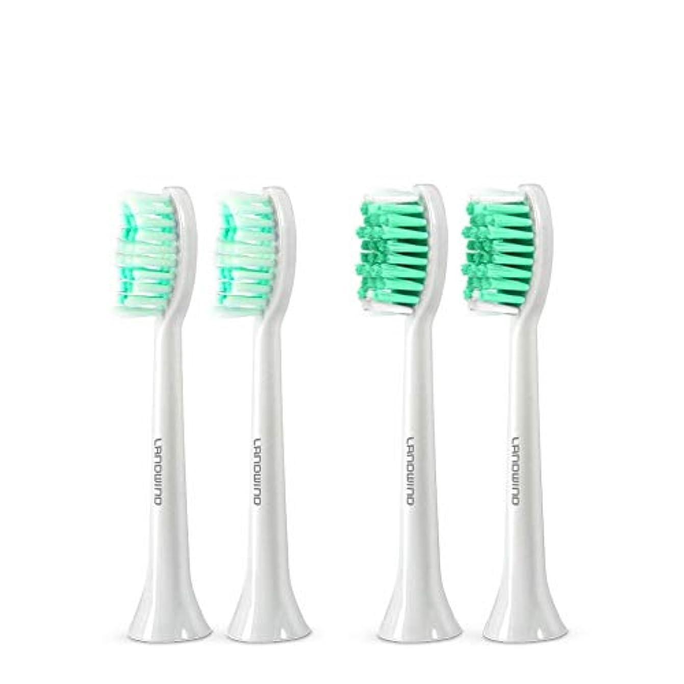 触覚それに応じてグリル歯ブラシ 替えブラシ4本入り 口内ケアキット 防水&水洗可 ホワイト