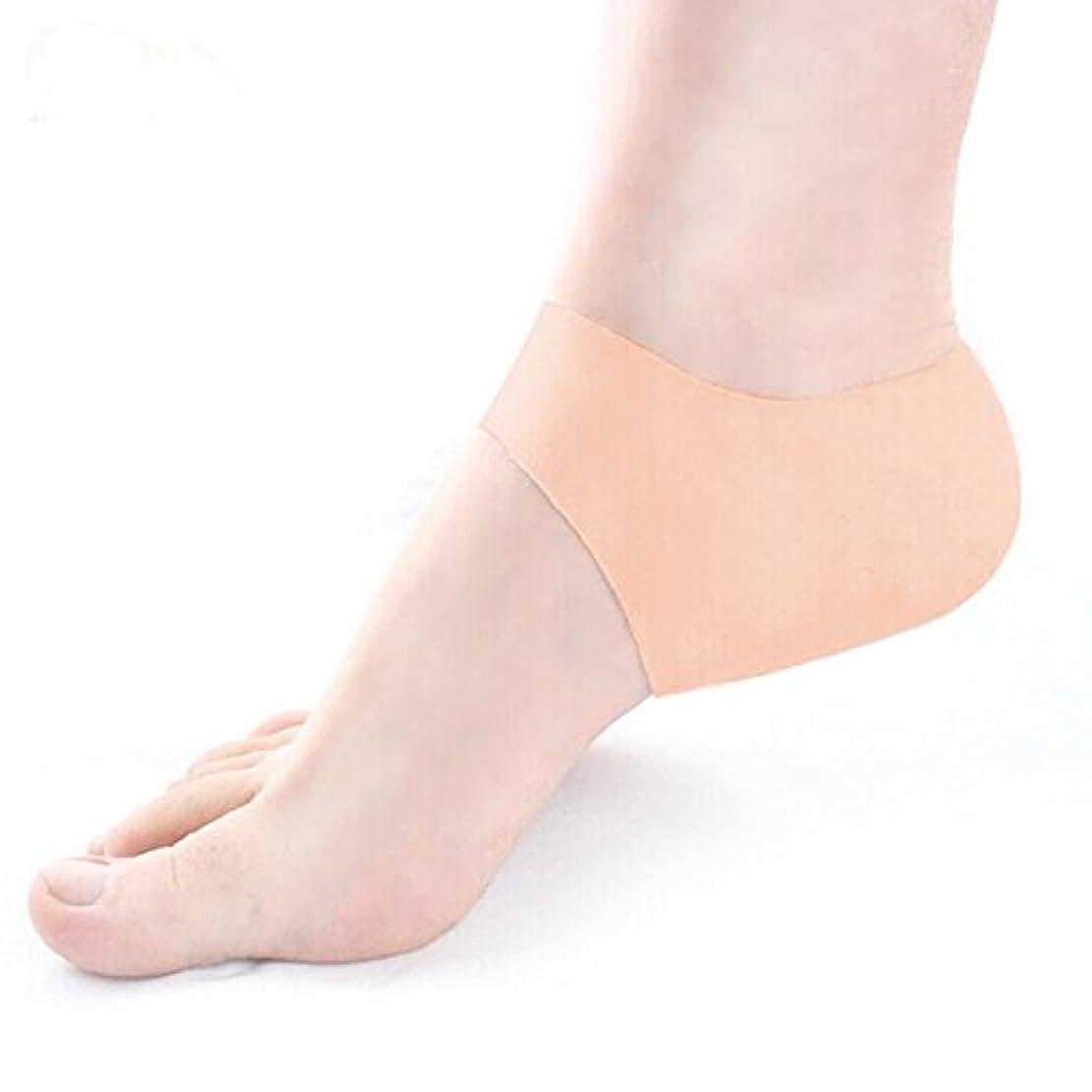 絞る長老味付けACHICOO 保護クッション 皮膚 軟化 グレード シリコーンゲルヒールの袖 足根筋膜炎 痛み緩和 1つペア Beige