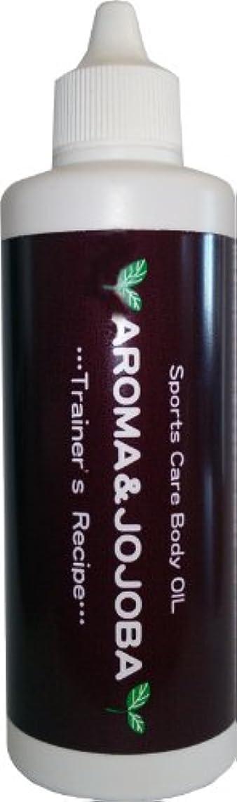 過ちラリー絶対のアロマ エクストラバージンホホバオイル スポーツ ボディケア 塗るだけ スポーツアロマ ホットオイル ジンジャー 業務用