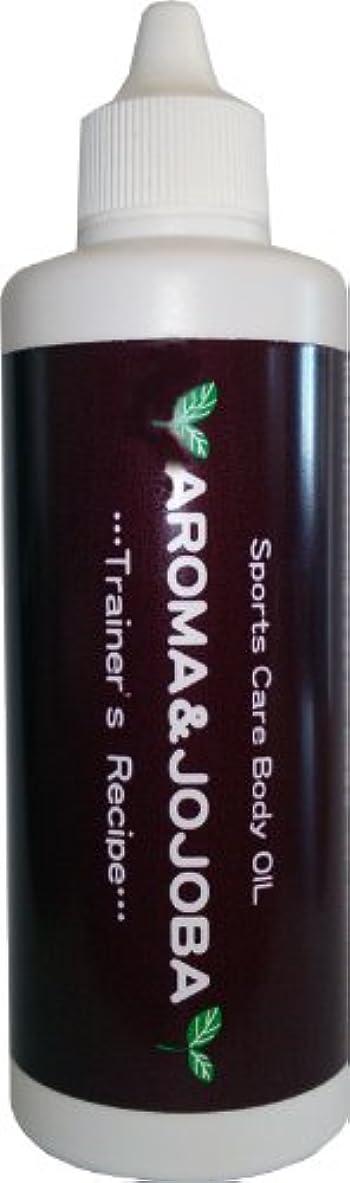 アロマ エクストラバージンホホバオイル スポーツ ボディケア 塗るだけ スポーツアロマ ホットオイル ジンジャー 業務用