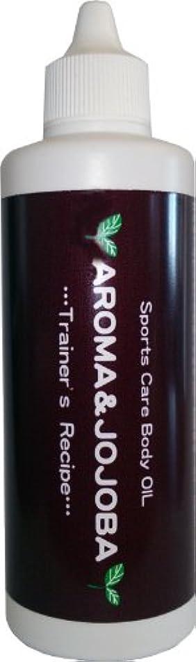 真剣に緯度首相アロマ エクストラバージンホホバオイル スポーツ ボディケア 塗るだけ スポーツアロマ ホットオイル ジンジャー 業務用