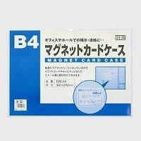 ミワックス マグネットカードケース EMC-B4