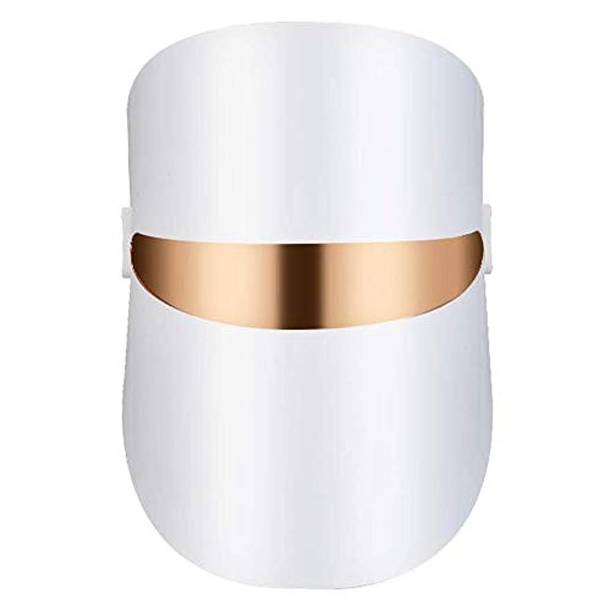 前者致命的な再生可能美顔器 光エステ LED美顔マスク フォトマスク ledマスク IPL 3色 美容 たるみ しわ ほうれい線 美肌 ニキビ対策 コラーゲン生成 美白 エイジングケア 乾燥肌 弾力 毛穴ケア ハリ 老化防止 美肌 スキンケア USB充電式 (日本語説明書付き)