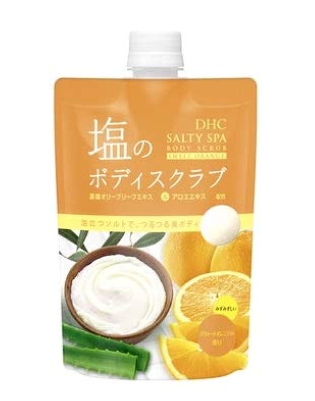 チャレンジ次植木DHC 香るボディスクラブ S (ボディ用スクラブ洗浄料) 455g スウィートオレンジの香り