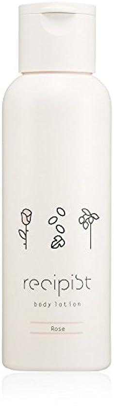 認可リーン卵レシピスト しっかりうるおうボディーローション ローズの香り 200mL