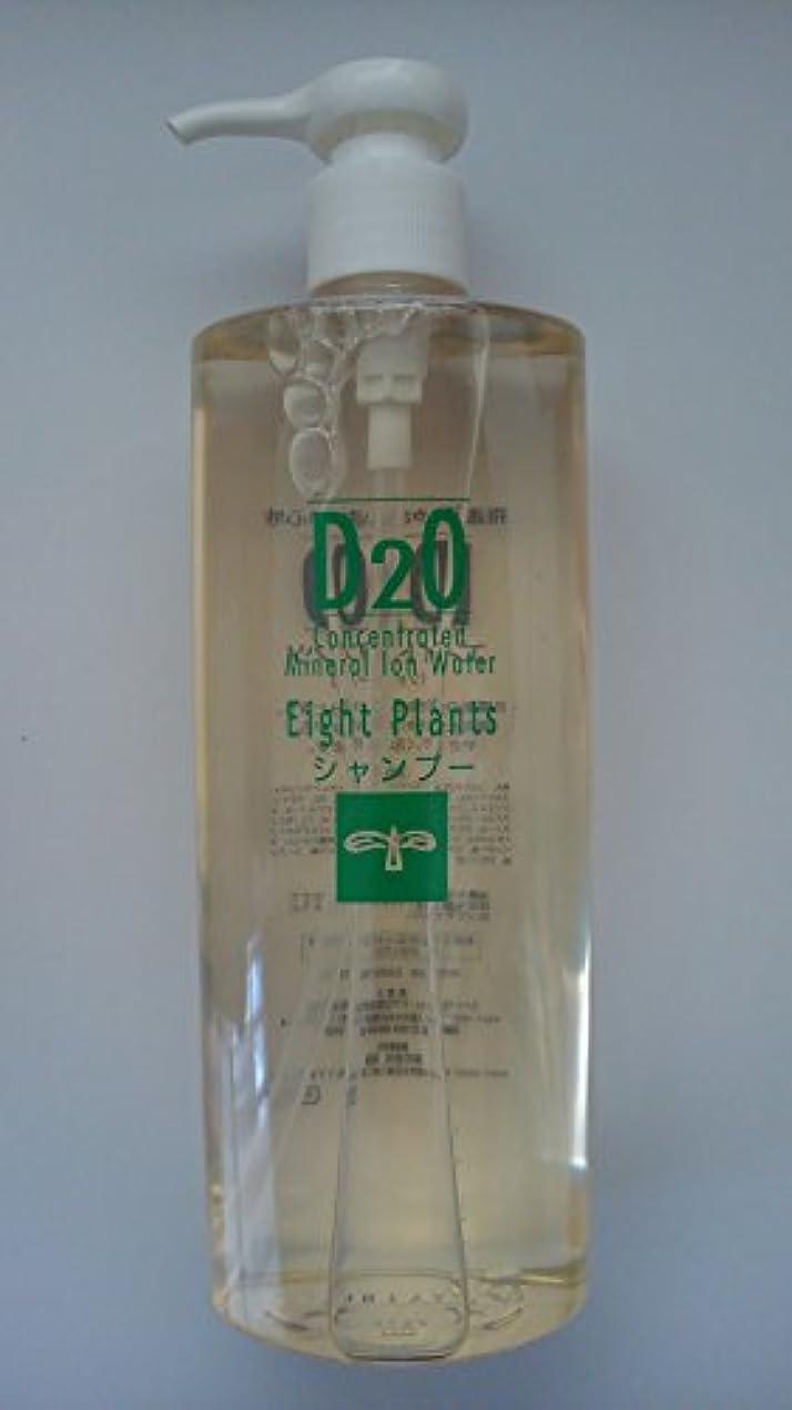 たまに増強する医薬品D2O(ディー?ツー?オー)エイトプランツ(シャンプー) 400ml
