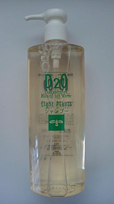 まつげシャンパン区別D2O(ディー?ツー?オー)エイトプランツ(シャンプー) 400ml