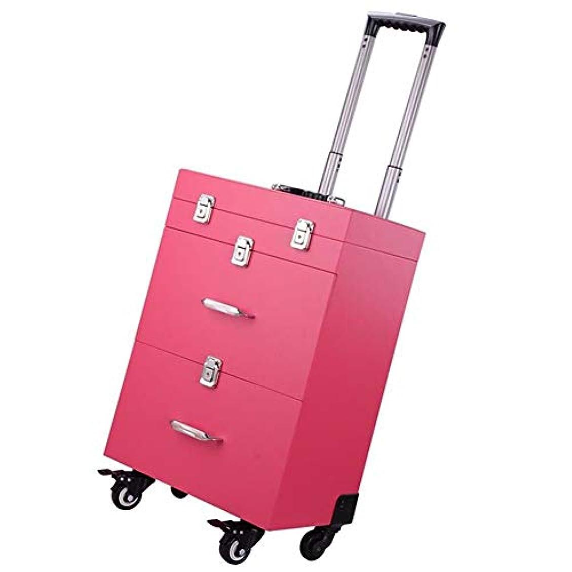 テクニカル三角形等ポータブルトロリー化粧品ケース、模造革多機能大容量、女性化粧美容マニキュア理髪収納ボックス旅行化粧品ケース