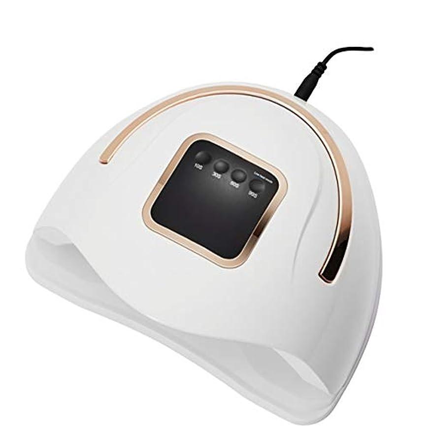 コンドーム迫害する突進ネイルプロフェッショナルDIYデザインツールのすべてのジェルネイルポリッシュ用72WネイルライトマニキュアUV LEDネイルドライヤー、