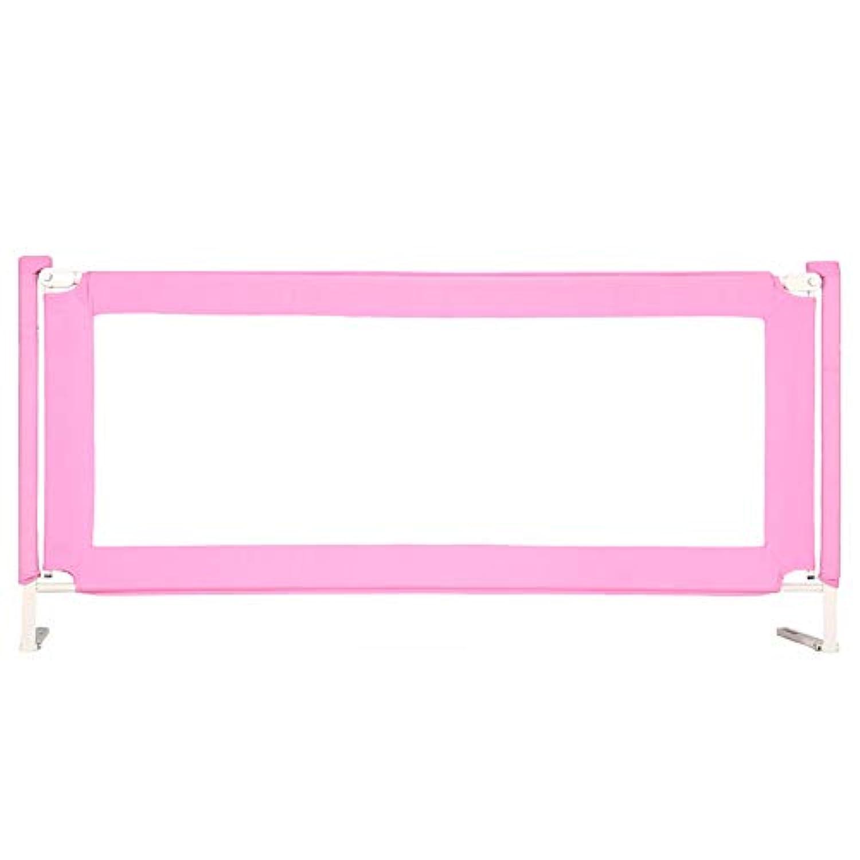 ベビープレイペン ベビーベッドレールキッズ耐衝撃性ガードレール垂直リフティングプラスハイグレードボード、ピンク(ワンスライス) (サイズ さいず : 150cm)