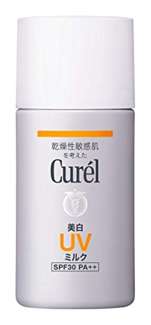 既にマーベルエーカーキュレル 美白UVミルク SPF30 PA++ 30ml