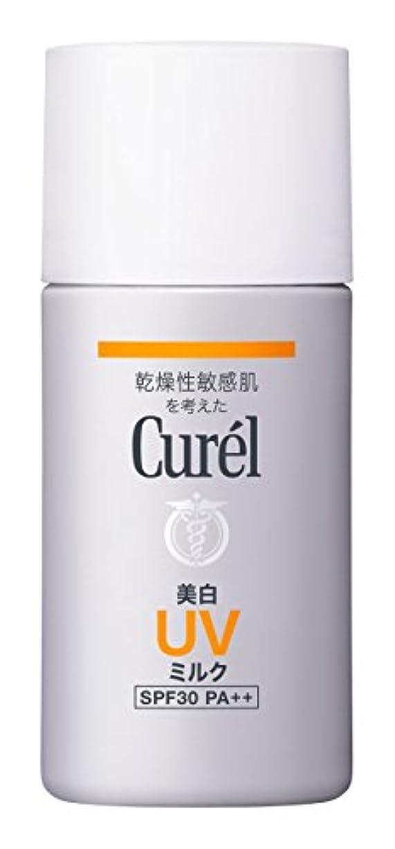 頻繁に好色な自分のキュレル 美白UVミルク SPF30 PA++ 30ml