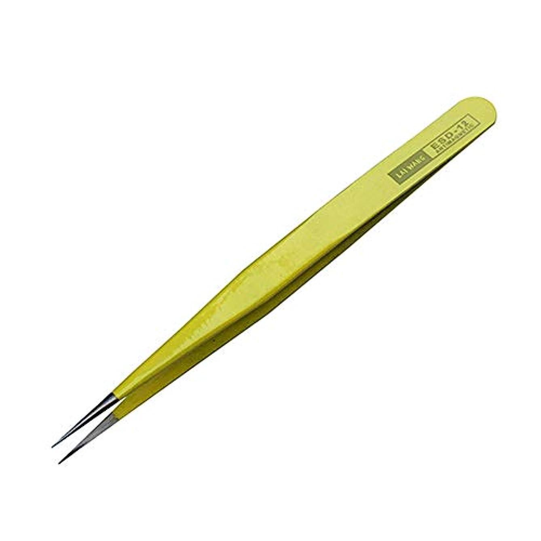 航海のファーム高さステンレス鋼眉毛ピンセットまつげカーラークリップ摘採美容ツール