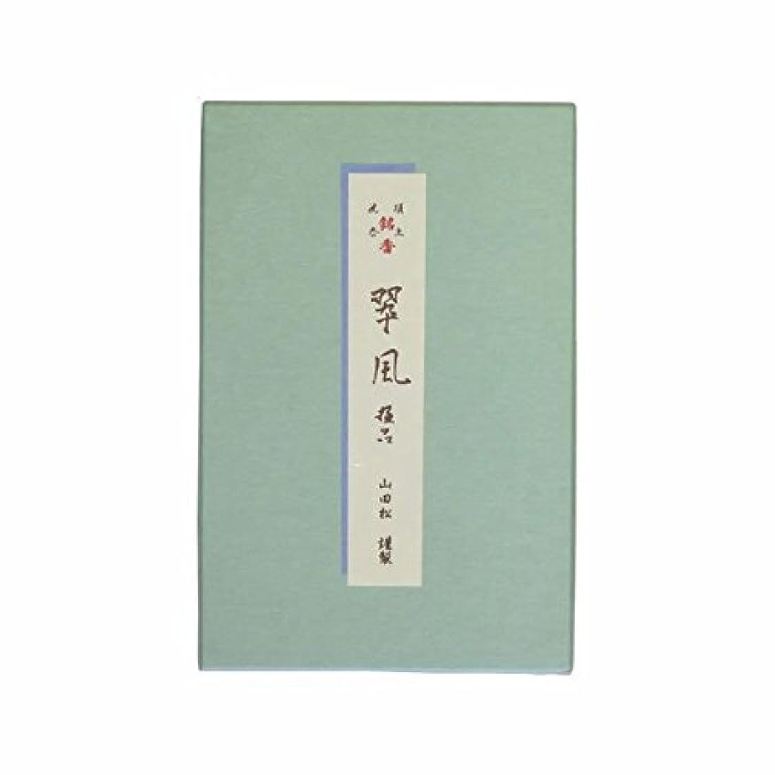 アッパー予防接種迷彩翠風(極品) 短寸 バラ詰