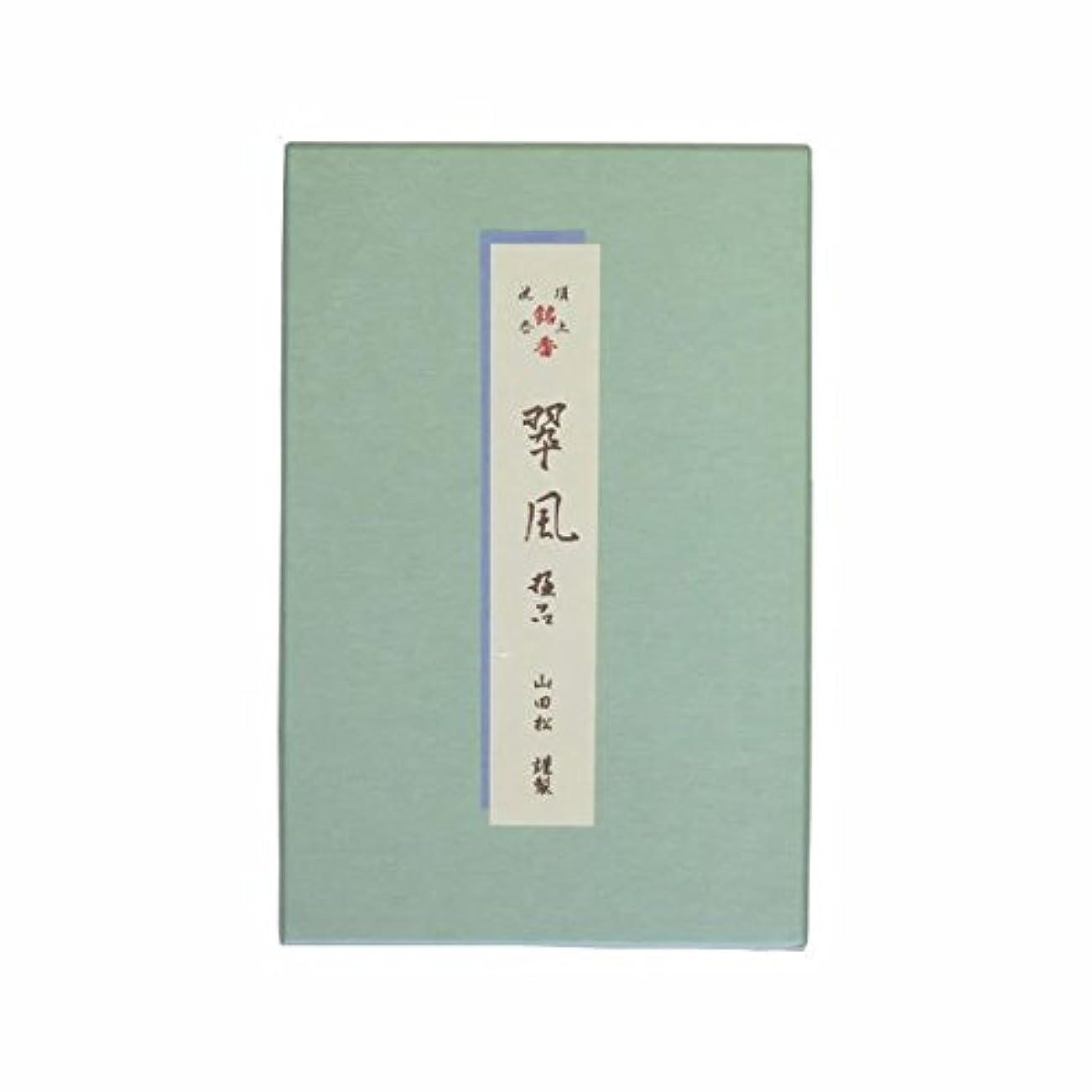 磁気腸蚊翠風(極品) 短寸 バラ詰