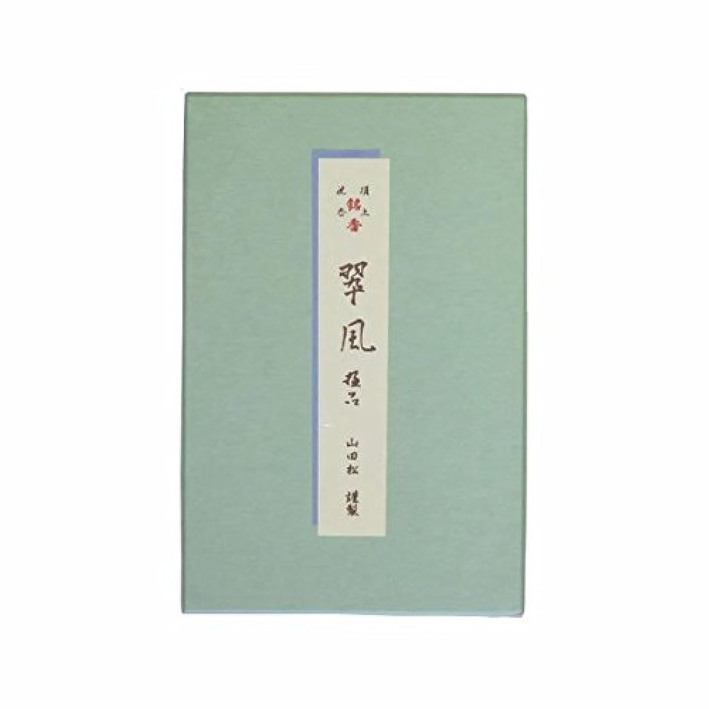 外国人トレーダーアルコーブ翠風(極品) 短寸 バラ詰