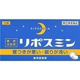 指定第2類医薬品リポスミン 12錠