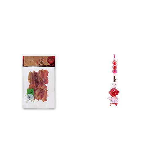 [2点セット] 薫製達人 豚バラベーコン燻製(60g)[飛騨山椒付き]・ガラスのさるぼぼ 手作りキーホルダー 【赤】 /縁結び・安産・夫婦円満・子供の成長祈願・勝負運//