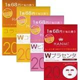 MIGAKIハンミフェイスマスクコラーゲン1Wコラーゲン1Wヒアルロン酸1Wプラセンタ1の4個セット