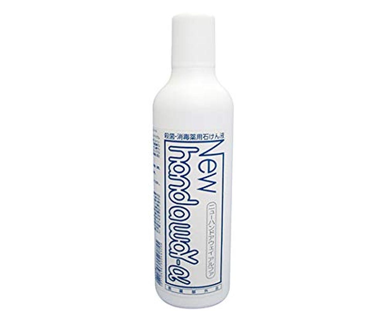 スタンドフェミニン摂氏薬用石けん液 ニューハンドアウェイα ボトルタイプ 400mL