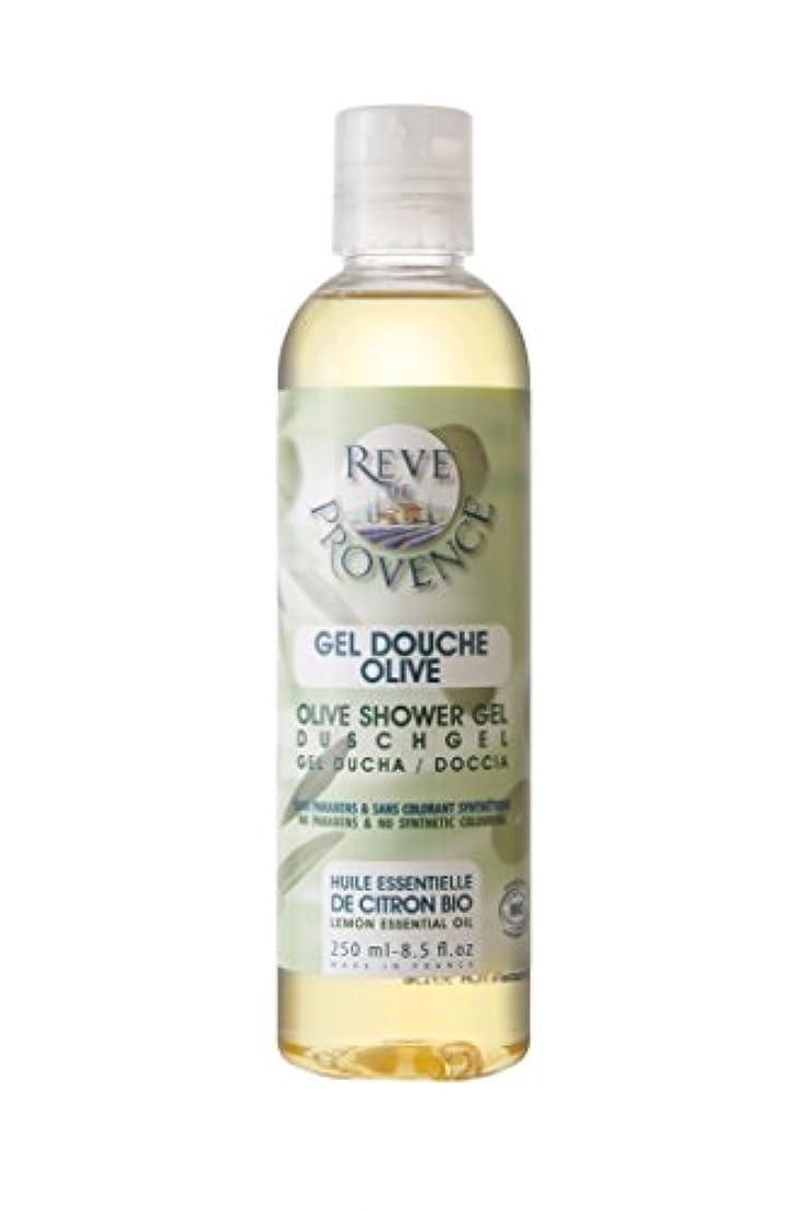 シャワー文明化する固めるレーヴ ド プロバンス オーガニックシャワージェル [オリーブ&レモン] ボディ用250ml