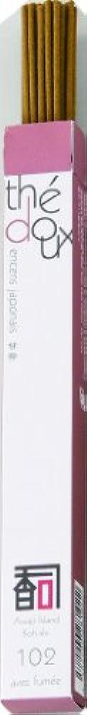 グラマーメジャー砦「あわじ島の香司」 厳選セレクション 【102】   ◆甘茶◆ (有煙)