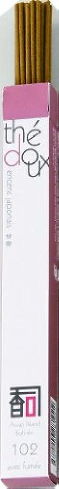 ロール仮定、想定。推測パネル「あわじ島の香司」 厳選セレクション 【102】   ◆甘茶◆ (有煙)