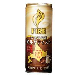 FIRE北海道限定ミルクテイスト245g缶【30本】1ケース