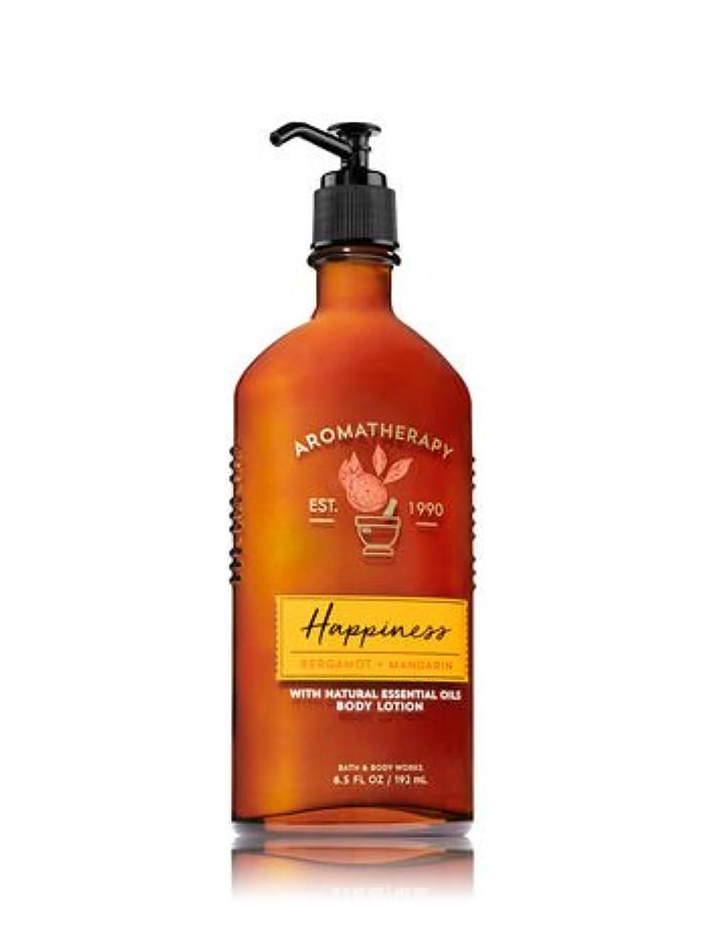 ランチョン列挙する合意【Bath&Body Works/バス&ボディワークス】 ボディローション アロマセラピー ハピネス ベルガモットマンダリン Body Lotion Aromatherapy Happiness Bergamot Mandarin...