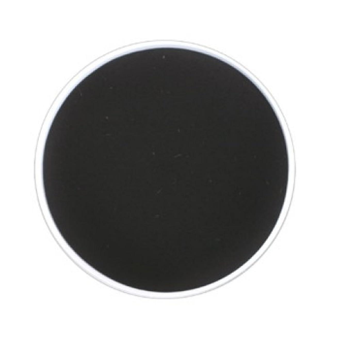 羊の直面するチーズmehron Color Cups Face and Body Paint - Black (並行輸入品)