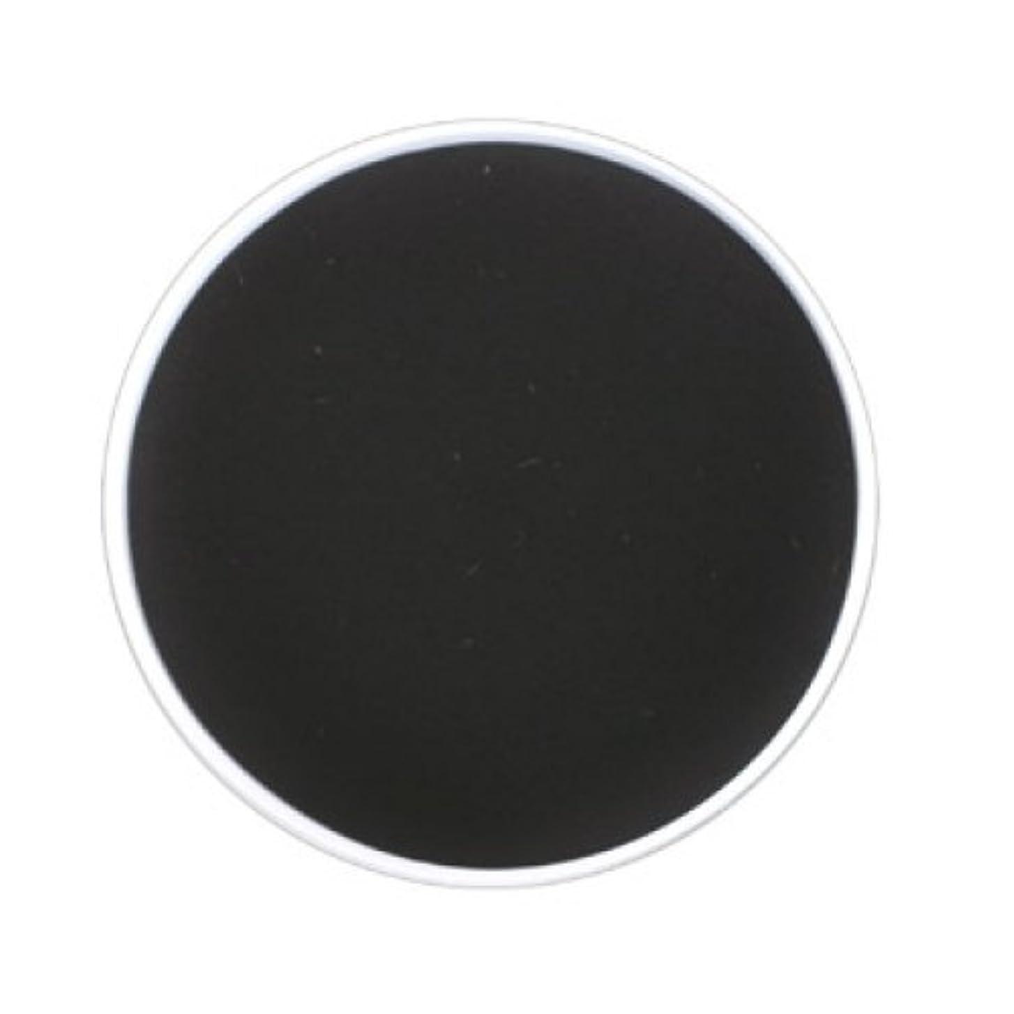 読みやすい冒険家アレルギー性mehron Color Cups Face and Body Paint - Black (並行輸入品)