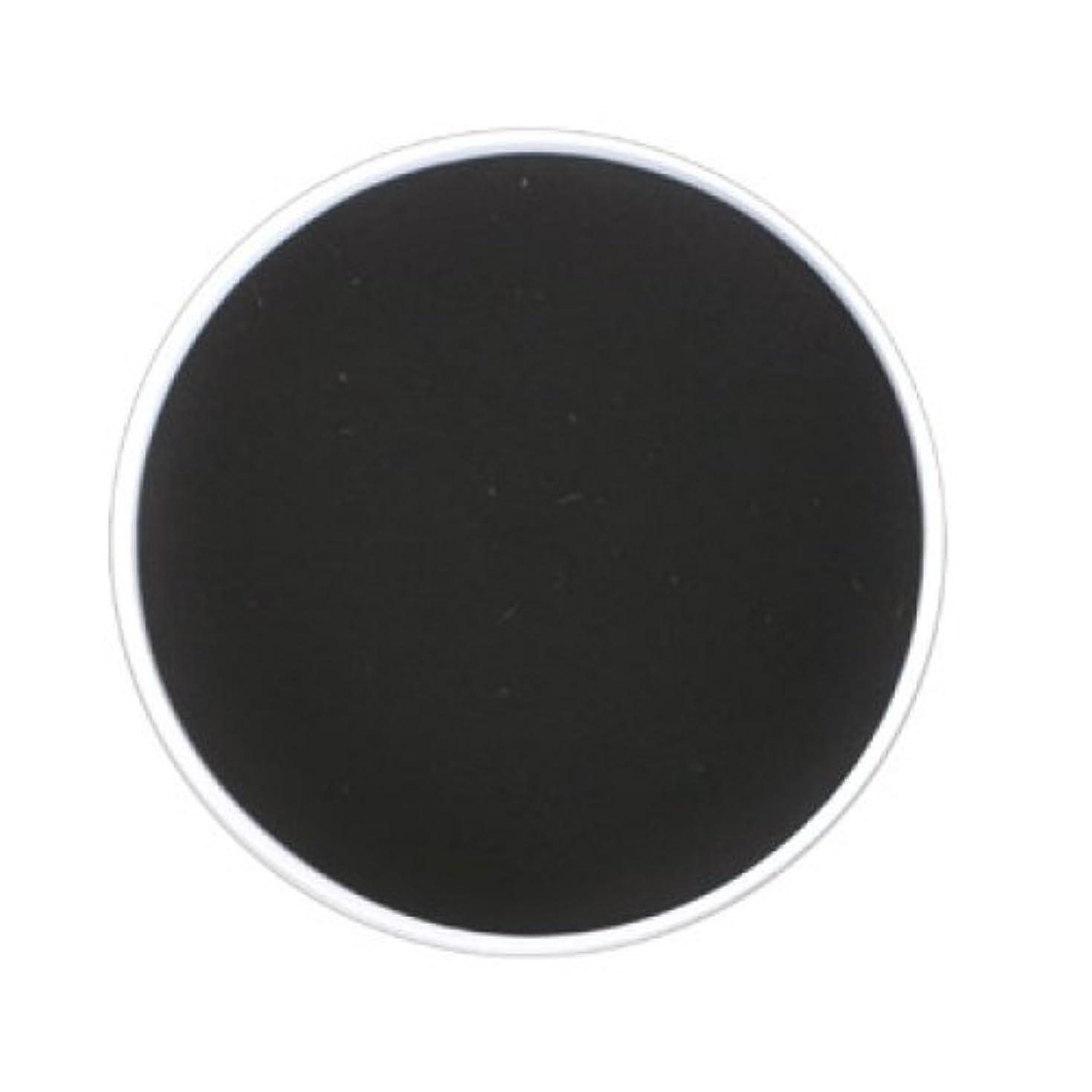 船形マンハッタン粗いmehron Color Cups Face and Body Paint - Black (並行輸入品)